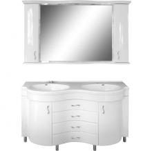 Granada 150 cm íves komplett fürdőszoba szekrény, ikermosdóval