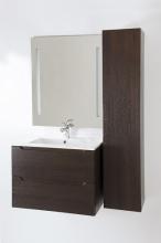 HB Elit 60 cm alsóbútor mosdóval, Sötét dió