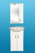 LIBRA 500 szekrény + Cersanit mosdó + Tükrös szekrény, vílágitással