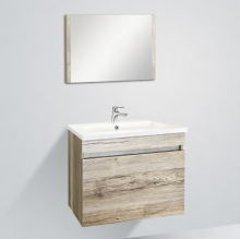 Myline Blondie 60 komplett fürdőszoba bútor