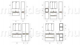 Defra Stilla D60 fürdőszobai alsó bútor